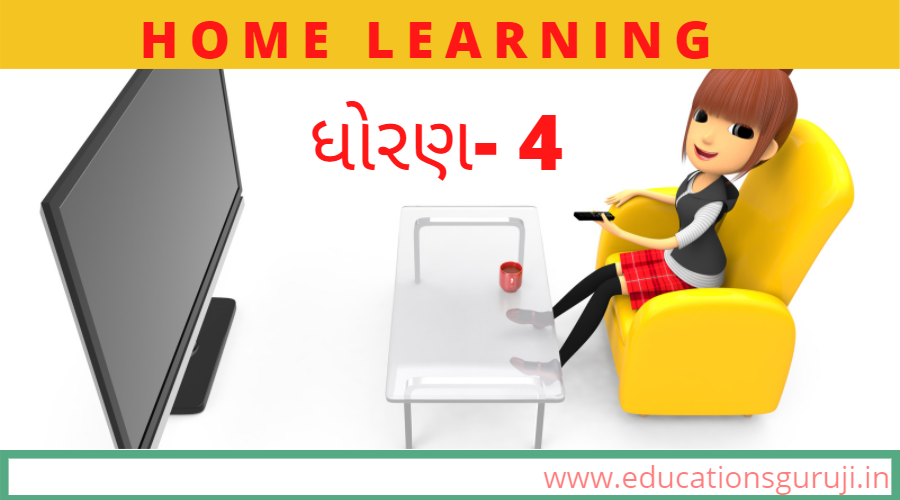 home-learning8